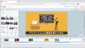 ビデオファイルをVyondに追加する方法