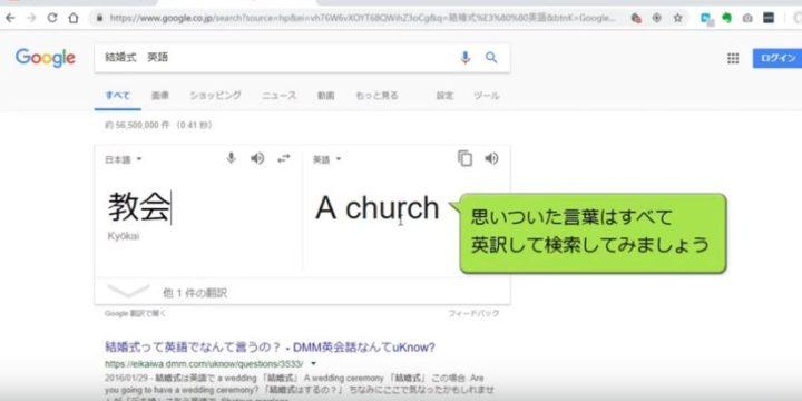 検索を使う
