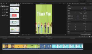 デジタルサイネージ用 縦型アニメーションの作り方