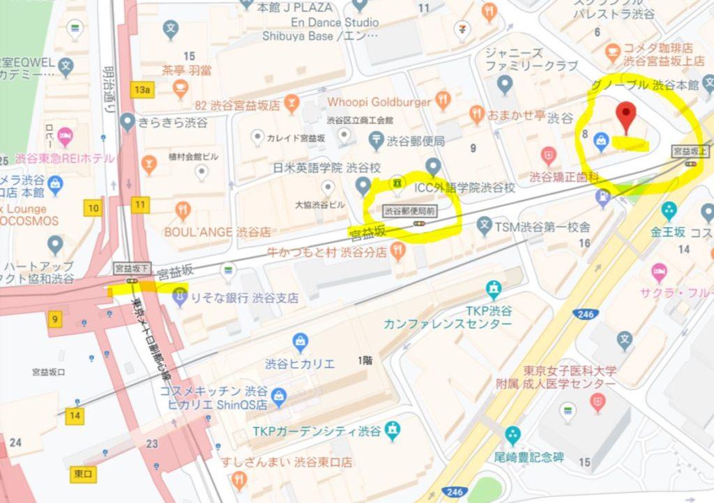 1126渋谷会場