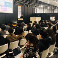 コンテンツマーケティングジャパン2020