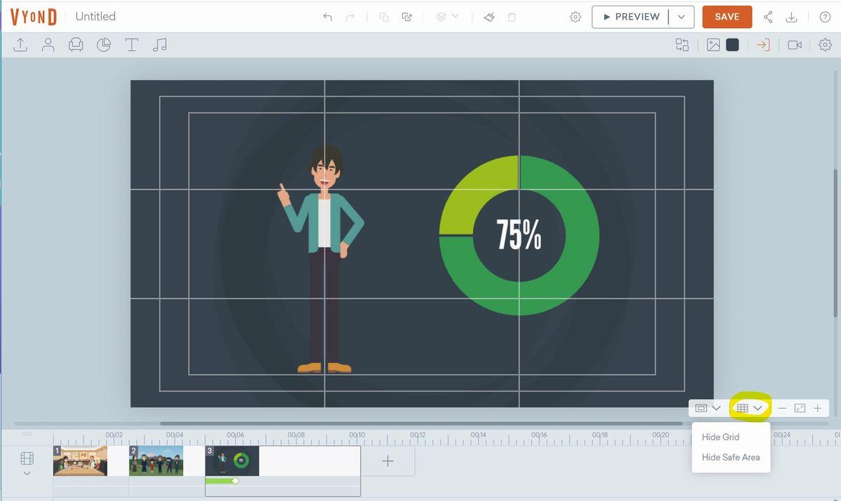 作業画面にGuideを表示する(新機能2021年4月12日)